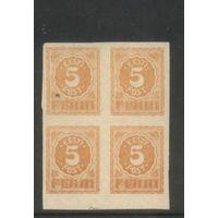 Эстония 4-й станд. выпуск 5п (квартблок) 1919 г