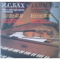 Бах - шесть сонат для скрипки и клавессина, LP