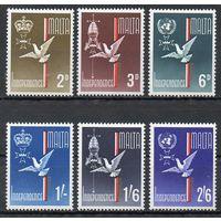 Независимость Мальта 1964 год чистая серия из 6 марок