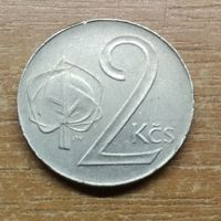 2 кроны 1991 Чехословакия _РАСПРОДАЖА КОЛЛЕКЦИИ