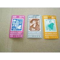 ГДР Германия 1964 Национальная выставка марок Серия 3 шт