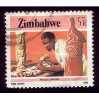 1 марка 1985 год Зимбабве 327