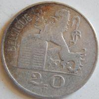 12. Бельгия 20 франков 1949 год - 2, серебро