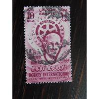 Египет 1955 г. Пауль Харрис.