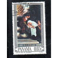 Панама. Ми-920. Живопись. Религиозное искусство. Горацио.1966.