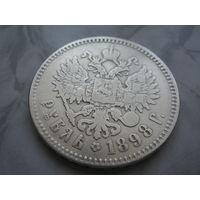 1 рубль РИ, 1898 год, Николай 2, ТОРГ!