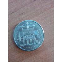 Медаль настольная ГДР