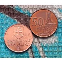 Словакия 50 геллер, UNC