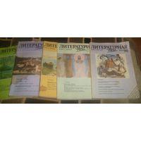 Литературная учеба,1990-91г.,6 шт.