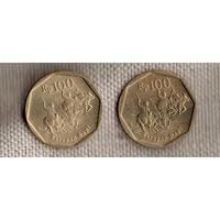 Индонезия 100 рупий 1993/1994