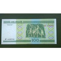 100 рублей  серия вК aUNC.