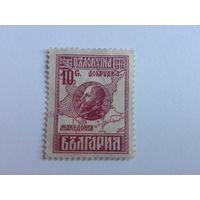 Болгария 1921