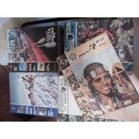 """Журнал """"Вокруг света"""" подписка 1988, 1990-1991 гг."""