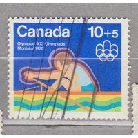 Спорт Олимпийские игры 1976 года Монреаль Канада 1975 год лот 14