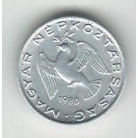 Венгрия 10 филлеров 1980 года