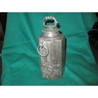 С 1 рубля.Сосуд,фляжка,фляга для воды,вина ,средина 17 века