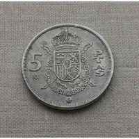 Испания, 5 песет 1975 г., Хуан Карлос I (1975-2014)