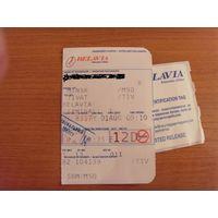 Билет на самолет Белавия старого дизайна