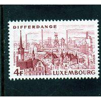 Люксембург.Ми-892. г.Дифферданж. Серия: Городские пейзажи.Промышленность.1974