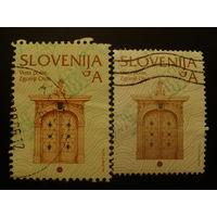 Словения 2003-2005гг. разный формат