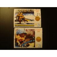 Словения 2000г. Олимпиада полная серия
