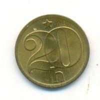 20 геллеров 1972 г.