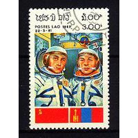 1983 Лаос. Советско-монгольский полёт