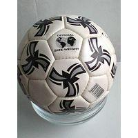 Мяч гандбольный. (есть незначительные повреждения.)