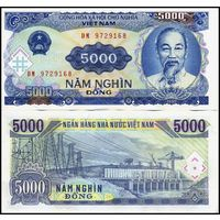 Вьетнам 5000 донгов 1991г. распродажа