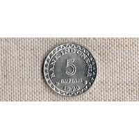 Индонезия 5 рупий  1979/ФАО(Uss)