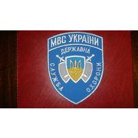 Государственная служба охраны МВД Украины (на рубашку)