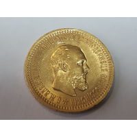 Россия. Александр III. 5 рублей 1889 АГ