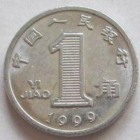 Китай, 1 цзяо 1999 г