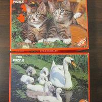 Пазлы -животные - 200 шт