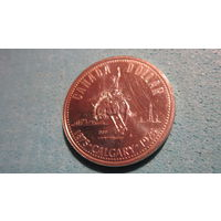 Монета Канада 1 доллар серебро 1975 год. Родео всадник.