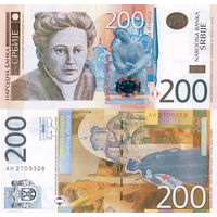Сербия 200 динаров  2013 год   UNC серия АА