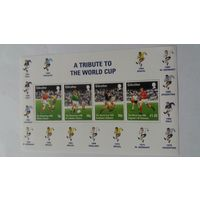 Гиблартар 1998 м/л футбол