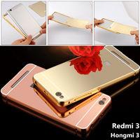 Чехол пластиковый для Xiaomi Redmi 3. Цвет Золото.