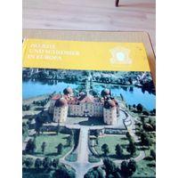 Дворцы и замки в Европе. фотольбом на немецком языке