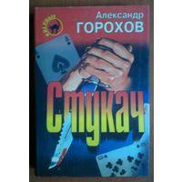 50 книг серии Черная кошка (твердый переплет, суперобложка) одним лотом
