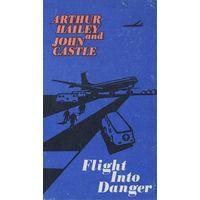 Опасный полет. Книга для чтения на английском языке выпуск 20.