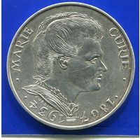 Франция 100 франков 1984 , 50 лет со дня смерти Марии Кюри , серебро