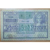 10000 крон 1924 года - Австрийская республика (Р85) - редкий год и номинал!