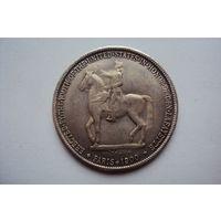 Доллар США 1900 года