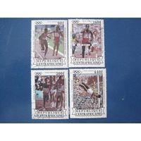 Олимпийские игры в Лос-Анджелесе 1984 (Центрально-Африканская Республика) 4 марки ПОЛНАЯ СЕРИЯ