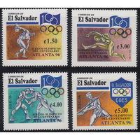 Сальвадор Олимпиада 1996г.