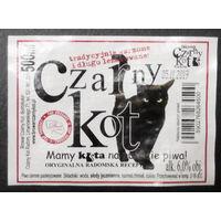 Пивная этикетка Черный кот (Польша)