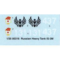 Декаль ИС-3М (Египет, СССР) 1/35 Моделист (Trumpeter)