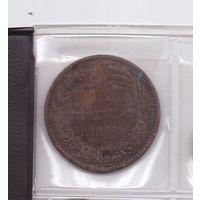10 стотинок 1881 Болгария. Возможен обмен