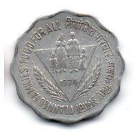 РЕСПУБЛИКА ИНДИЯ. 10 ПАЙС 1974. СЕМЬЯ